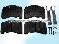 Brake pad 29171/ 0044207020 for Mercedes Benz, BPW