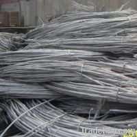 Details of aluminum wire