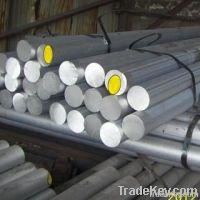 high quality of aluminum bars