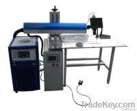 UAE Becarve laser welding machine