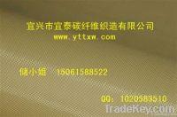 kevlar fiber fabric