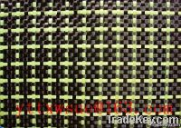 carbon/aramid fiber fabric, carbon/kevlar hybrid fabric, carbon fibe