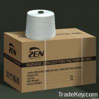 siro spun bamboo fiber yarn