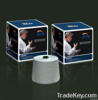 ring spun T/R mixed yarn
