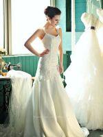 Elegant Mermaid Organza Wedding Dress