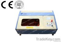 Laser Engraving Machine SY-4040