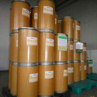 high quality Furosemide 54-31-9  free sample hot sell !
