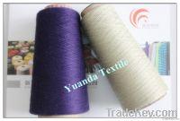 100% 100S Mercerized Merino Wool Yarn / 100Nm
