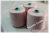 100% 70S Mercerized Wool / 48Nm