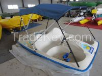 Water Park Equipment Pedal