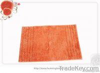 100% Polyester Latex bottom carpet rug