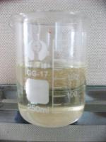 2, 3-Diethylpyrazine