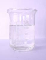 N, N-dimethyl-1, 3-propyldiamine