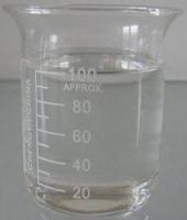 -aminopropyl triethoxysilane