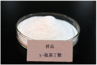 -Aminobutyric acid