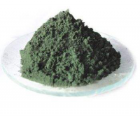 Nickel aminosulfonate