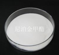 Methyl 4-hydroxybenzoate