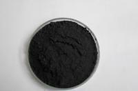 Chromium nitride