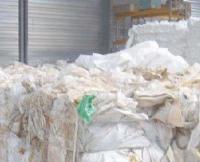 Reinforced plastic scrap