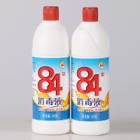 Sodium Hypochlorite, 84 Disinfectant