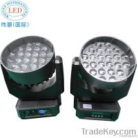 LED Moving Head (RGBW 4IN1 Zoom)