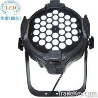 DMX RGB LED Stage Par Light