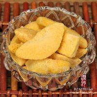 Freeze Dried Fruits