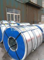 Galvanized Steel Coil ( GP Coil )