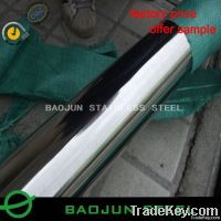 AISI316 Thin wall bright surface welded pipe manufactures in China