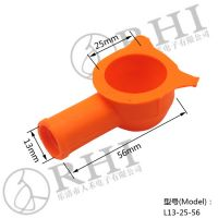 Soft Plastic Rubber Cable Lug Insulator Boot