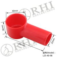 PVC Material Cable Lug Protector