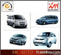 FAW/HAFEI/WULING/PICK UP/DFA/CHERY/GEELY/Chana/All Spare Parts
