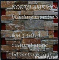 Autumn colored cultural stone supplier, wholesale, exporter