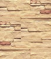 Aritificial Cultured Stone