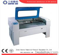 Laser Cutting Machine (SY-1318)