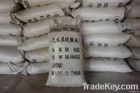 96% industrial grade sodium sulfite