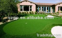 artificial grass for