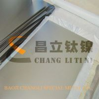 best price for cold rolled astm b265 gr2 titanium plate
