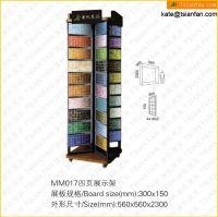 MM017 Glass Mosaic Tile Display Rack With Metel Frames