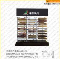 SR010 Artificial Quartz Stone Display Rack
