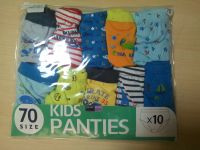 KIDS PANTIES