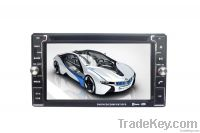 6.2 Inch Car DVD Player For Universal Car, GPS, DVD, BT, PIP Function