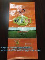 BOPP laminated pp woven bean bags wholesale
