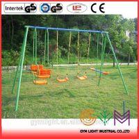 Metal swing accessory baby swing