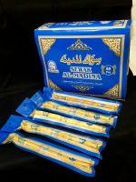 Sewak Al Madina 8 Inch Vacuum packed miswak
