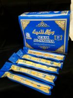 Sewak Al Madina 8 inch Natural Miswak