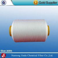 Nylon 6 yarn DTY