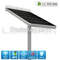 30W /40W/50W CREE LED  All In One Solar Street Lighting for Carpark or Highway