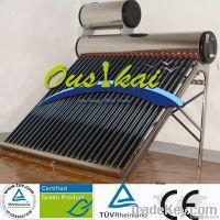 Ousikai Non-pressurized Integrative Solar Water Heater, compact solar