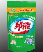 Laundry Washing Detergent Powder
